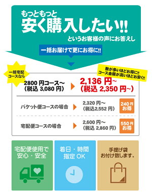 32%OFF価格カタログギフトQUALTY32%OFFギフトカタログ