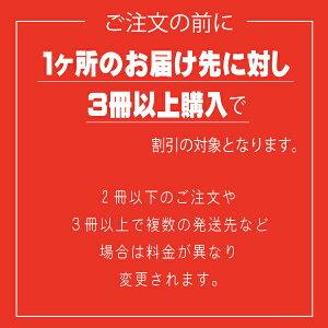 40%超OFF(最大)一括納品32%OFF価格カタログギフトQUALTY32%OFFギフトカタログ