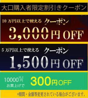 送料無料和み抄<YC−CEA>(A4)