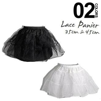 ■ 兒童襯裙 ■ 孩子服裝襯裙 35 釐米/45 釐米音量掛包兔兔裙子種族掛包