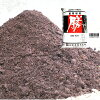"""Cow manure fertilizer 20% off point limited sales stores nature faction promotion! Either professional or home garden eco-organic fertilizer! """"Laying the Foundation in basic soils, high nutritious organic fertilizer"""