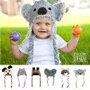 写真撮影 衣装■eared animal knit cap 耳付き アニマル帽子:フリーサイズ■いのしし/コアラ/オオカミ/犬/カバ/ぞ…