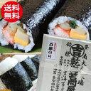 一番摘み☆兵庫のり 瀬戸内海産 焼寿司海苔 全型40枚1,296円 メール便 送料無料(ポスト投函)代金引換・同梱の場合キャンセルとさせ…