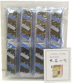 食卓用 味付け海苔フイルム入 1袋 12切5枚100束入 朝食のお供に!