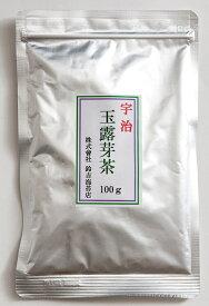 玉露芽茶 (宇治)100g 甘い香りとコクのある味が特徴【4袋までメール便送料185円(ポスト投函でお届け)】※お届け日指定・代引きは不可となります。