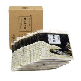 お取り寄せ 『 大森 小町 』有明産一番摘み 焼海苔 10帖(全型100枚) 本州お届けは、送料無料!