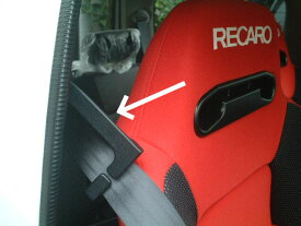 シートベルトサポート【らくらく君】スズキジムニーJB23W/JB33W/JB43W 運転席用