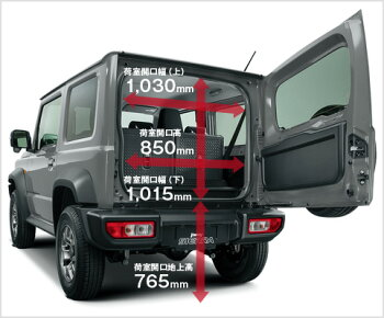 新型スズキジムニーJB74W1500CCJC4AT4速オートマチックミディアムグレーZVL諸費用込の乗り出し価格