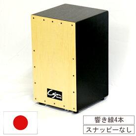 カホン (響線4本) 打楽器 Cajon two-tone ツートンカラー ツートーンカラー (スナッピーなし)