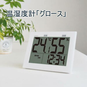 温度計 湿度計 熱中症計 インフルエンザ予防 デジタル 熱中症対策 温度湿度計 大画面 時計 壁掛け フック穴 スタンド デジタル温湿度計 グロース