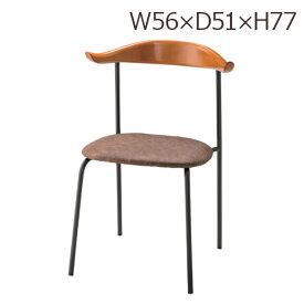椅子 チェア 天然木 ソフトレザー いす chair 北欧テイスト ナチュラル シンプル アンティーク オシャレ おしゃれ