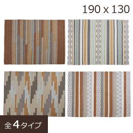 コットンラグ インド綿 ラグマット 絨毯 カーペット デザインラグ 190×130 敷物 リビングラグ 一人暮らし おしゃれ かわいい ボーダー インテリアマット 丈夫 190×130cm