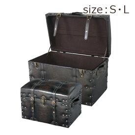 収納ベンチ トランク 蓋付き 収納ボックス フタ付き おしゃれ 大型 持ち手 レトロ 収納ケース トランクセット スツール 衣装ケース レザー インテリア ゴシック クラシック 収納用品