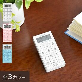タイマー キッチンタイマー 時計機能 クロック 音 LED 光 アラーム ネックストラップ キッチン 磁石 マグネット かわいい 送料無料