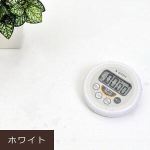 タイマー ストップウォッチ 防水 洗える カウントダウンタイマー LEDライト 光 アラーム 勉強 受験 学習 自習 キッチン マグネット 磁石 長時間 送料無料