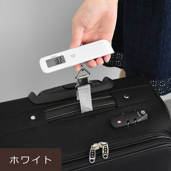 スーツケース 重量計 ラゲッジチェッカー はかり 量り 測り ウエイトチェッカー ラゲッジ キャリーバック キャリーバッグ 旅行鞄 電子量り 旅行 荷物重量計 チェック 計量器 ラゲージ スケール デジタルはかり ゆうパケット送料無料 デジタル ラゲッジスケール 40kgまで