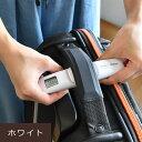 スーツケース 重量計 ラゲッジチェッカー はかり 量り 測り ウエイトチェッカー ラゲッジ キャリーバック キャリーバ…