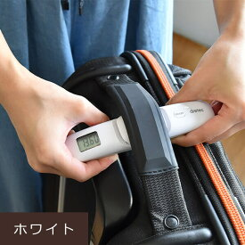 スーツケース 重量計 ラゲッジチェッカー はかり 量り 測り ウエイトチェッカー ラゲッジ キャリーバック キャリーバッグ 旅行鞄 電子量り 旅行 荷物重量計 チェック 計量器 ラゲージ スケール デジタルはかり デジタル ラゲッジスケール 50kgまで