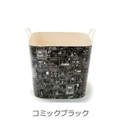 baquetバケット柔らか素材の万能収納スヌーピーMサイズ