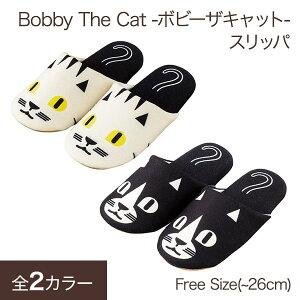 スリッパ 洗える 洗濯可能 ネコ 猫 かわいい おしゃれ トイレ ルームシューズ 室内 北欧 スリッパ Bobby The Cat ボビーザキャット 〜26cmまで Free Size 消臭タグ付き