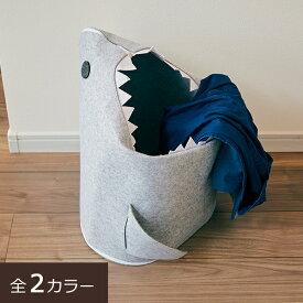 収納 ボックス フェルト ランドリー バスケット かわいい おもちゃ サメ プレゼント 子供 キッズ折りたたみフェルトストレージ「shark(シャーク)」