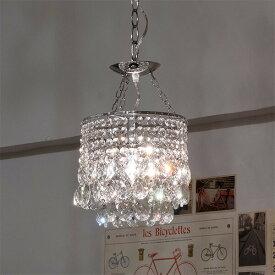 シャンデリア モダン 1灯 おしゃれ リビング ダイニング 天井照明 インテリア照明 アンティーク調 ELUX パレル LED電球付