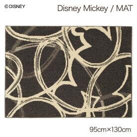 日本製 ディズニー ラグマット 長方形 防ダニ おしゃれ かわいい デザインラグ おすすめ 売れ筋 オールシーズン 大人 ミッキー グッズ 誕生日 プレゼント 雑貨 ブラウン インテリアラグ disney MICKEY/Blend line RUG(ブレインドラインラグ) 約95x130cm