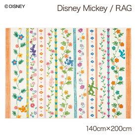 ミッキーマウス ラグマット ディズニーグッズ 長方形 ホットカーペット対応 床暖房対応 おしゃれ かわいい デザインラグ おすすめ 売れ筋 オールシーズン インド製 花柄 ミニーマウス ドナルドダック インテリアラグ disney 約140x200cm MICKEY Wild grass RUG
