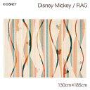 日本製 ミッキーマウス ディズニー ラグマット 長方形 ホットカーペット対応 床暖房対応 おしゃれ かわいい デザインラグ おすすめ 売れ筋 オールシーズン 大人 ミッキー グッズ 誕生日 プレゼント 雑貨 インテリアラグ disney MICKEY Candy line RUG 約130x185cm