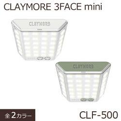 CLAYMORE3FACEmini