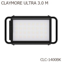 CLAYMOREULTRA3.0M