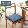 【ひんやり座布団】接触冷感のシートクッション・チェアパッド!オフィスや自宅で使いやすいイチオシは?