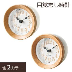 卓上時計 アナログ テーブルクロック 目覚し時計 電波時計 目覚まし時計 置き時計 電波 置時計 小さい かわいい ミニ おしゃれ アラームクロック とけい めざまし時計 目覚まし デザイン ベ