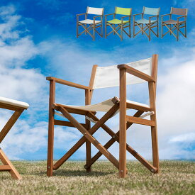 ガーデンチェア 折りたたみ 折り畳みチェア フォールディングチェア アカシア 木製 アウトドア 屋外 軽量 庭 ベランダ キャンプ 海 イス 椅子 バーベキュー 送料無料 ディレクターチェア Acacia