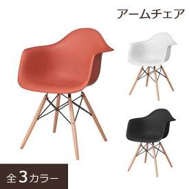 デスクチェア ダイニングチェア アームチェア 椅子 いす 北欧 おしゃれ 天然木 チェア イス ダイニング ルームチェア アームチェアー W62×D63×H80×SH46