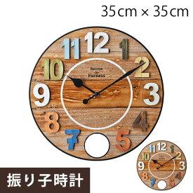 振り子時計 壁掛け 壁掛け時計 壁掛時計 かけ時計 ウォールクロック 日本製 おしゃれ 送料無料 秒針なし 秒針がない 掛け時計 ステップムーブメント クロック ステップ秒針 ギフト 贈り物 Ber-go