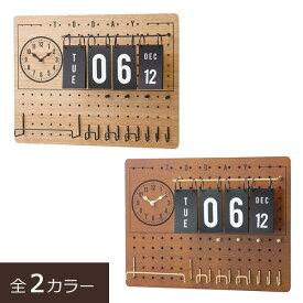 ペグボード インテリア パンチングボード 有孔ボード 木目 壁掛け時計 ウォールクロック 壁掛時計 おしゃれ 可愛い スイープムーブメント 壁かけ 掛け時計 日めくり カレンダー デザイン 有効ボード 楕円形 時計 Lidgate リドゲート