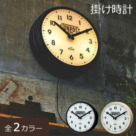 壁掛け時計 おしゃれ かっこいい レトロ クール ライト 照明 ウォールクロック 壁時計 壁掛時計 モノトーン インテリア アナログ 掛け時計 ステップムーブメント 秒針なし 秒針がない 男前インテリア ブルックリンスタイル 夜でも見える壁かけ時計 Sevenoaks