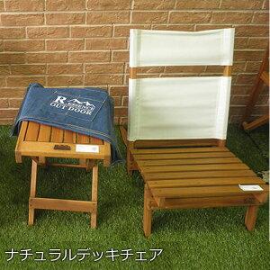 ガーデンチェア 折りたたみ 折り畳みチェア 椅子 天然木 木製 アカシア アウトドア 屋外 軽量 庭 ベランダ キャンプ 海 イス 椅子 バーベキュー フォールディングチェア