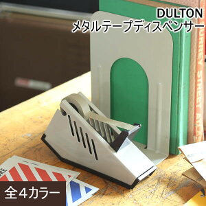 DULTON ダルトン メタルテープディスペンサー テープカッター おしゃれ かわいい セロハンテープ台 セロテープ マスキングテープ カッター マステ テープホルダー テープ収納 小物 シンプル D