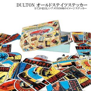 DULTON ダルトン ステッカー ブランド アメリカン オールドアメリカン レトロ おしゃれ かっこいい かわいい ラベルステッカー 米国 アメリカ50州イメージステッカー 紙製 オールドステイツス