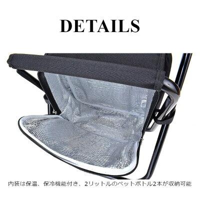 【2018年9月下旬頃入荷予定】リュックチェアー折りたたみ椅子リュックサック保冷バッグアウトドアキャンプレジャー行列運動会おしゃれ父の日ギフトSIERRAFIELDシェラフィールド(2222)