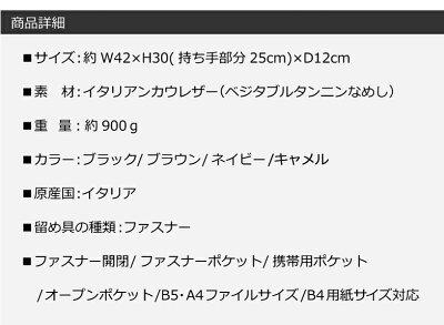 トートバッグメンズレディース(55001)ostinatoオスティナートイタリアンレザートートバッグファスナー付き軽量本革a4ファイルb5ファイル収納ビジネストートブリーフケースプレゼント