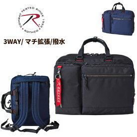 【3月下旬入荷】ビジネスバッグ メンズ ショルダー 3way(45026) ROTHCO ロスコ 撥水 軽量 手提げ 斜め掛け 肩掛け A4 B5 PC タブレット収納 パソコンバッグ 鞄 かばん 通勤用【送料無料】マチ拡張
