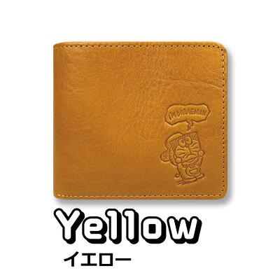 二つ折り財布革大人ドラえもんイタリアンレザーdor-2二つ折財布メンズ財布ブランドレディース紳士用男性用牛革革財布2つ折り財布2つ折折り財布革財布メンズ財布おすすめ売れ筋人気通販mensドラえもんグッズ大人緑黄色青赤緑の財布金運