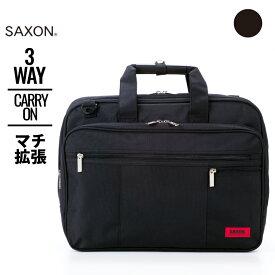 ビジネスバッグ メンズ 3way マチ拡張 横型 リュック ショルダー SAXON サクソン 撥水 軽量 (5173) 手提げ 斜め掛け 肩掛け A4 B5 PC収納 タブレット収納 1〜2泊出張対応 パソコンバッグ 2ルーム 鞄 かばん 通勤用 リュックサック