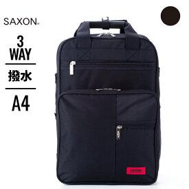 ビジネスバッグ ビジネスリュック メンズ 3way リュック ショルダー SAXON サクソン 撥水 軽量 (5174) 手提げ 斜め掛け 肩掛け A4 B5 PC収納 タブレット収納 1〜2泊出張対応 パソコンバッグ 鞄 かばん 通勤用 リュックサック
