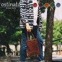 トートバッグ 小さめ レディース ostinato オスティナート (55006) メンズ 革 タンニンレザー イタリア製 フィレンツ…