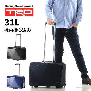 キャリーケース 機内持ち込み 軽量 おしゃれ ブランド 8437 メンズ TRD ティーアールディ ポリカーボネートプラス 2〜3泊 31L 出張 旅行【送料無料】スーツケース 機内持ち込み 軽量 おすすめ