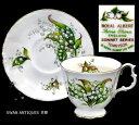 ロイヤルアルバート Royal Albert ヴィンテージ 英国製 テニスン スズラン カップ&ソーサー 廃盤品 レア